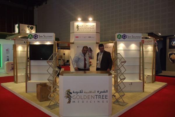 Dubai Derma 2012 – Dubai U.A.E.